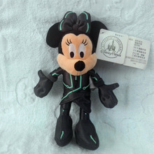 Free shipping Minnie Mouse 30cm Stuffed Plush Toy Dolls Gifts Boy Toys 1pcs(China)
