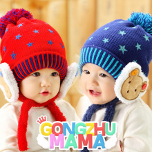 Cool Baby Boy Girl Kids Infant Winter Pilot Caps;Autumn Winter Crochet Bear Earflap Bomber Hat Warm Thickening 10pcs/lot MZ2209(China)