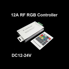 Wholesale wireless Aluminum DC 12V - 24V 12A LED RF RGB remote Controller for strip light(China)