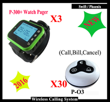 2016 New Fast Food Restaurant queue management system With buzzer button and k-300plus alpha watch show customer service number(China)