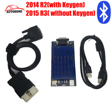 New come 2014.R2/2015.R3 software tcs CDP PRO plus with Bluetooth for cars/ trucks with free china post shipping