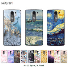 Buy LG Spirit H422 H440Y H440N H420 Ultra Slim TPU Phone Case Fashion Printed Soft TPU Case LG Spirit H422 H440Y H440N for $1.48 in AliExpress store