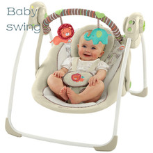 The Electric Vibration Baby Swing Chair Baby Soothing Cradle Shaking Coax Treasure Artifact BB Rocking Crib Bed