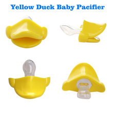 1 PC Cute Pacifiers for Children Yellow Duck Baby Pacifiers Funny Soothers Baby Nipples Nibbler Silicone Pacifiers for Babies