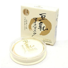 1 Pc Natural Dry Powder Color Pressed Soymilk Dry Concealer Oil Control Loose Face Powder Makeup Face Care comestic 3 Colors