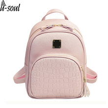 Women Backpack Fashion Small Shoulder Bag Crocodile Pattern PU Leather Backpacks Korean School Bags Backpack Women SC0390/Z(China)