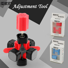 Moyu DIY Tool Magic Cube Cross Screwdriver Adjustment Tool Puzzle Speed Cube Adjust Magic Cube Toy Tool -48(China)