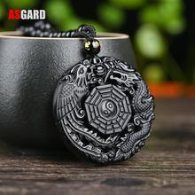 ASGARD Natural Black Obsidian Hand Carved Chinese Dragon Phoenix BaGua Lucky Amulet Pendant Necklace Fashion Jewelry Wholesale(China)