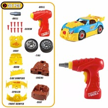Hot Personalized World Racing Car Kit Model Take-A-Part Real Working Drill And Screws Toy With Realistic Lights&Sounds For Kids(China)