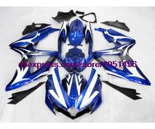 Fairing Kits GSX-R750 2009 2008 - 2010 K8 GSXR 600 Fairing Kits Compression Fairings GSXR600 08 10