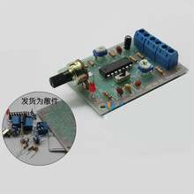 DIY kit IC module ICL8038 Function signal generato circuit suite Sine wave triangle wave square-wave signal diy electronic kit(China)