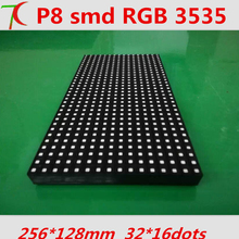 P8 waterproof  SMD 4S full color module for huge outdoor led screen, 256mm*128mm,32*16 pixels, 15625dots/m2