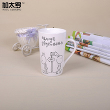 Paul Ceramic  1 Pcs Simple Figure Design Cute Coffee Mug For Office Home Water Cup Drinkwaer,  M38E