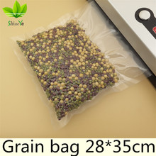 28 * 35cm / piece vacuum bag preservation bag food preservation bag food bag 20piece(China)