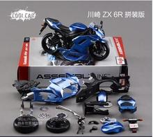 1:12 Scale DIY Assembly Model Motorcycle Kawasaki ZX-6R Metal Kit Diecast Motorbike Model Maisto Brinquedos Collection Kids Toys