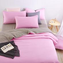 UNIKEA . . Good Quality Home Bedding Sets Pink Duver Quilt Cover Grey Bed Sheet Pillowcase Soft and Comfortable King Queen Full