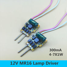 1 pcs MR16 12V 4-7X1W Constant current LED driver MR16 4W 5W 6W 7W lamp cup transformer power supply 300ma high power