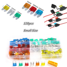 120pcs Small Size Low Profile Blade Type Auto Car Fuses Assortment Set Truck insurance piece kit(China)