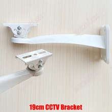 19cm Length Metal Stand CCTV Camera Wall Mount Bracket Support for Security Zoom Box Body Bullet Camera & Housing Enclosure