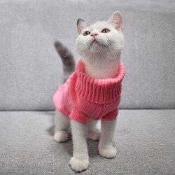 Собака кошка одежда Зима Осень Теплый кот вязаный свитер щенок прыгун Мопс пальто одежда пуловер вязаная рубашка котенок одежда