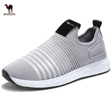 Summer Men's Comfortable Walking Shoes Breathable Anti-skid Wear Outdoor Sports Shoes Sneaker Calzado Deportivo Para Hombres