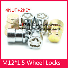 4 tuerca m12x1.5 chrome wheel locks tuercas + 2 teclas anti-sheft seguridad set sistema de hyundai ford kia mazda buick, chevrolet, honda