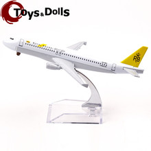 16cm Passenger Plane Model Royal Brunei A320 Diecast Alloy Airplane Model Kids Toys brinquedos Collectible Airplane Model Toys