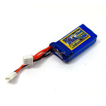 7.4V/2S 250mAh 20C Lipo battery For Losi Micro SCT Rally 1/24th Short Course Truck 2S250B3