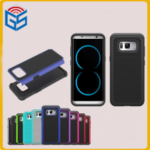 2 In 1 Football Grain Design Silicone + PC Hard Hybrid Combo Cover Case For Samsung Galaxy S8