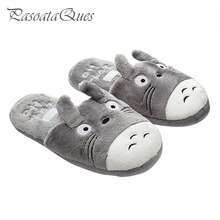 Totoro Cute Cat Cartoon Animal Women/men Couples Home Slipper For Indoor House Bedroom Flats Comfortable Warm Winter Shoes(China)