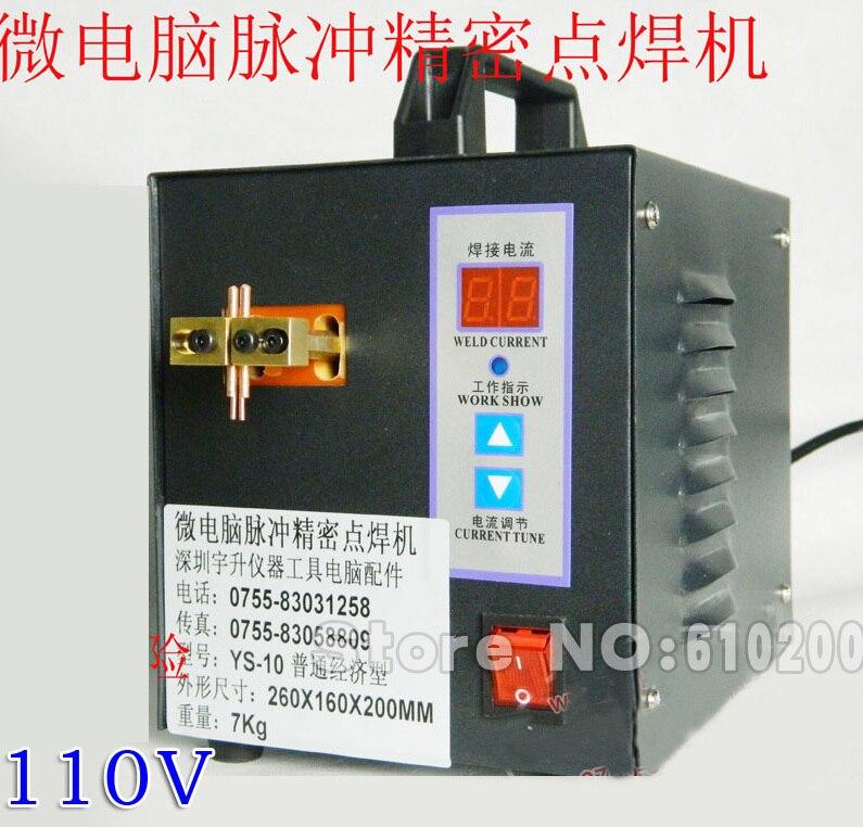 110V Spot Welder Machine Welding Laptop Battery Button battery Battery Pack Applicable Notebook and Phone Battery Welding<br><br>Aliexpress