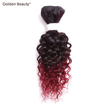8inch 8pcs/pack Ombre Curly weave bundles Colored Sew in Synthetic hair extensions for black womens Golden Beauty