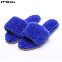 FAYUEKEY 2017 New Fashion Spring Winter 7 Colors Home Cotton Plush Slippers Women Indoor\ Floor Open-toed Flat Shoes Girls Gift(China)