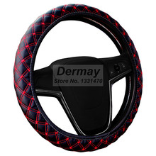 Factory SALE PU Leather Steering Wheel Cover New Korean Plaid For Auto Car With 4 Colors For Choice Four Seasons General(China)