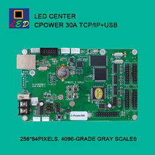 LED CENTER C-POWER 30A network and version 4096-grade grey-scale, support smart setting, easily to set all kinds of LED display