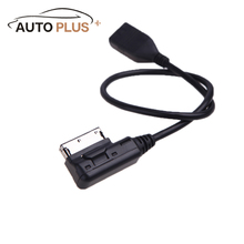 KKmoon Auto Plus Car Cable Music Interface AMI MMI to USB Cable Adapter for Audi A3 A4 A5 A6 A8 Q5 Q7 Q8 VW