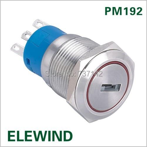 ELEWIND 19mm 2 position metal key switch(PM192F-11Y/21)<br><br>Aliexpress