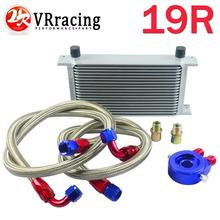 VR RACING - AN10 OIL COOLER KIT 19ROWS TRANSMISSION OIL COOLER SILVER+OIL FILTER  ADAPTER BLUE + STAINLESS STEEL BRAIDED HOSE