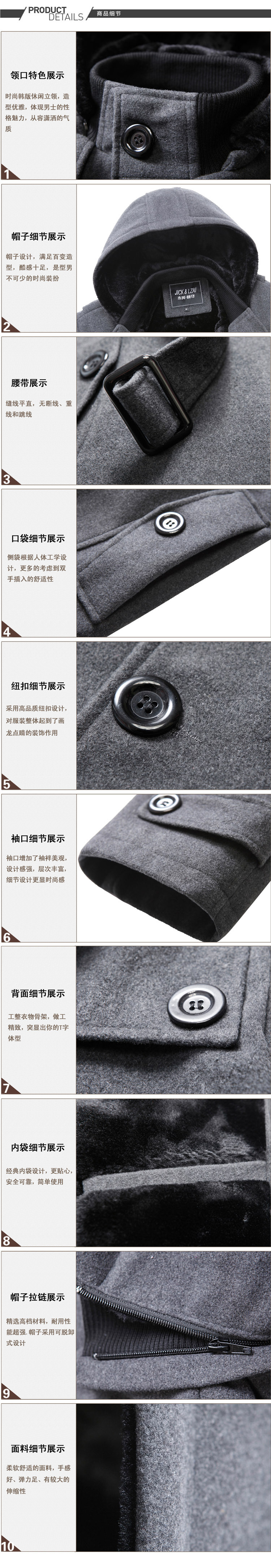 Military 18 New Winter Jacket Men Brand Clothing Male Down Coat High Quality Hot Selling Plus Sizes S M 4XL 7