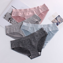 Buy Woman Panties 2018 New Fahion Comfortable Traceless Briefs Woman Ice Silk Color Girl Woman Underwear High Quality
