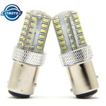 car led P21/5W 1157 BAY15D silicone strobe flash 12V car led brake light led 1157 48 LED 3014 SMD Lamp Bulb AC/DC12-24V White
