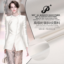 White woven twill silk fabric Satin Wedding Dress Color crisp suit fabric digital printing