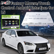 Android 6.0 Navigation Interface Two-in-one Unit for New Lexus LS supprot Factory Mouse Control , Mobilephone Miracast ,APPs(China)