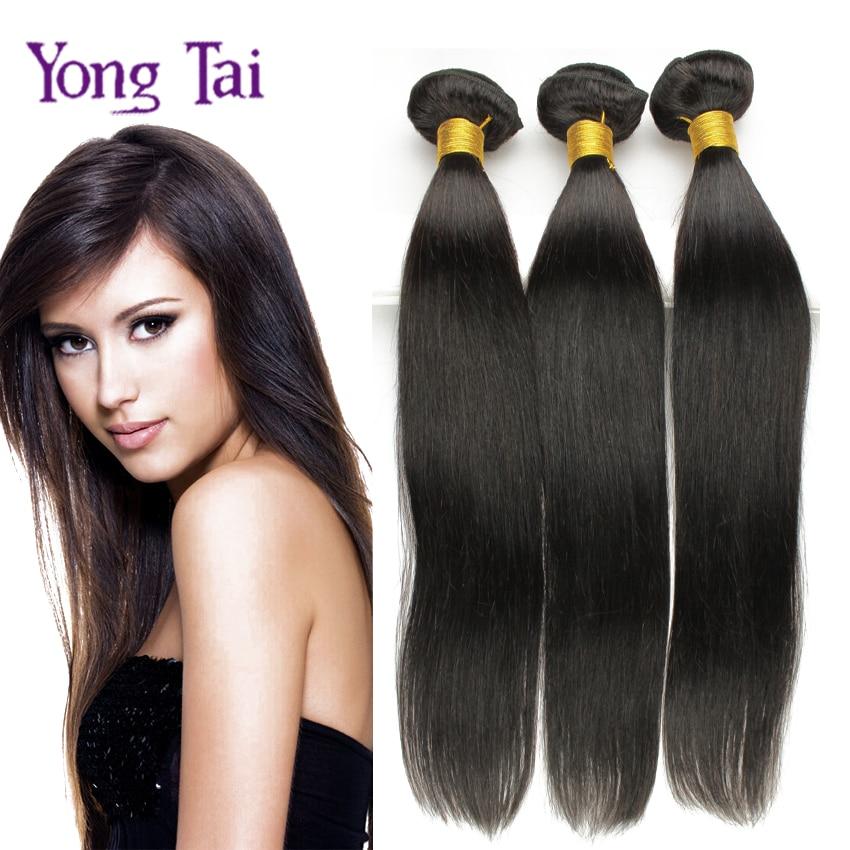 Mongolian virgin hair straight hair 6A customized 8-30inches cheap unprocessed mongolian straight virgin human hair 1pc/lot<br><br>Aliexpress