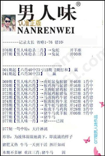 HTB1uDZpXET1gK0jSZFhq6yAtVXa4.jpg (448×663)