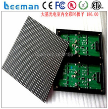 2017 2018 Leeman square shape,triangle shape P4,P5,P6 ,P10,P16 indoor and outdoor led display module p6 outdoor led screen