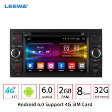 "LEEWA 7"" Black Panel Android 6.0 DDR3 2G/32G/4G LTE Car DVD GPS Radio Head Unit For Ford C-MAX/S-MAX/Connect/Fiesta/Transit(China)"
