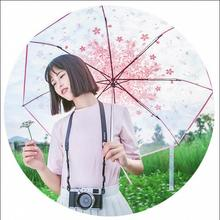 Transparent Folding Reverse Umbrella Romantic Cherry Light Umbralla Rainy Parasol Inverted Umbrella for Women Kids Rain Gears