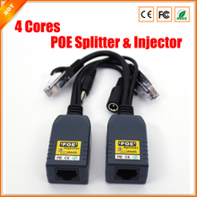 4 Cores POE Splitter for Security System Injector for IP Camera Adapter Cable Kit for CCTV Camera Power Over Ethernet