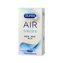 Durex Wholesale Authenticity Large Size Condom Box Ultra Thin Spike Condoms for Men Flexibility 10 Pcs Air Sex Product Shop(China)